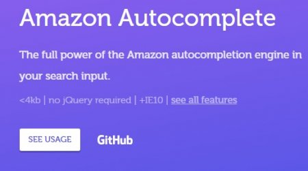 Amazon Autocomplete - JS плагин автозаполнения